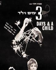 Three_Days_and_a_Child_Poster